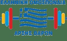 Hellenic Weightlifting Federation logo