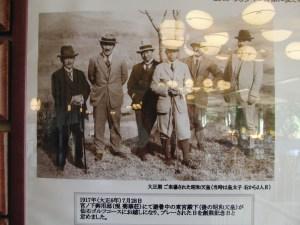 sengoku (1)
