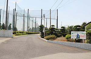 香川グリーンゴルフ