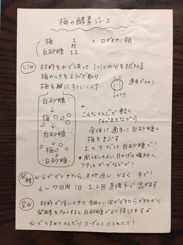 img_6480-4