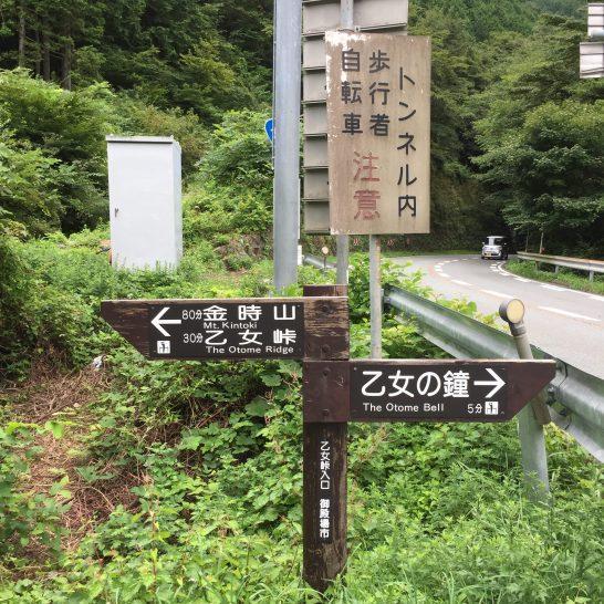 0755バス停より道を渡ると入口があります。