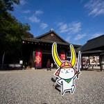 【旅行】滋賀県観光20171103-07