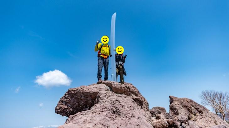 【登山】男体山に登ってきました!20180515