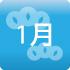 gyouji_01
