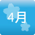 gyouji_04