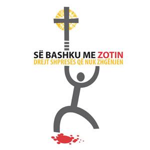 Logo - Viaje Apostólico de su Santidad Francisco a Tirana (Albania), 21.IX.2014