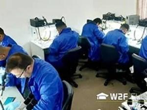 Curso de Manutenção de Smartphone