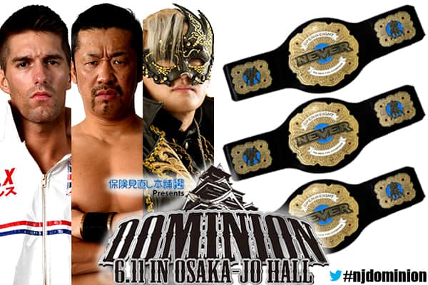 NJPW Dominion Preview