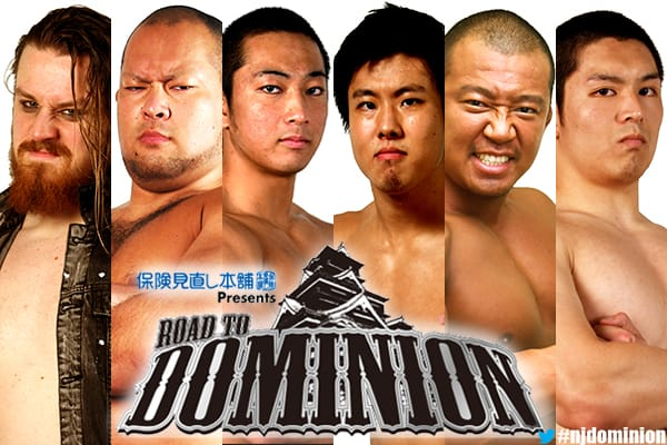 NJPW Dominion 2017 Preview
