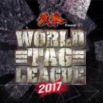 NJPW World Tag League 2017 Results and Predictions
