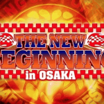 W2M: WWE Dual-Brands All PPVs, NJPW New Beginning in Osaka Review, RoH TV Review