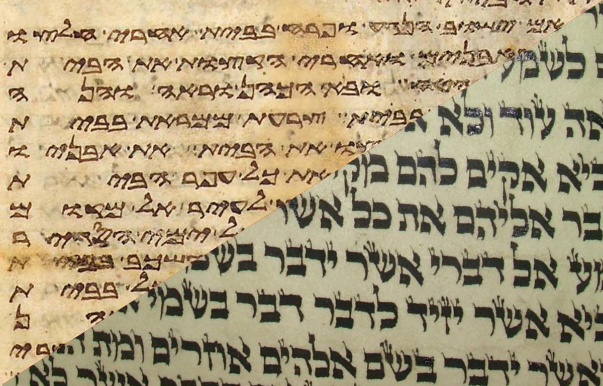 What Is The Authentic Ancient Hebrew Alphabet