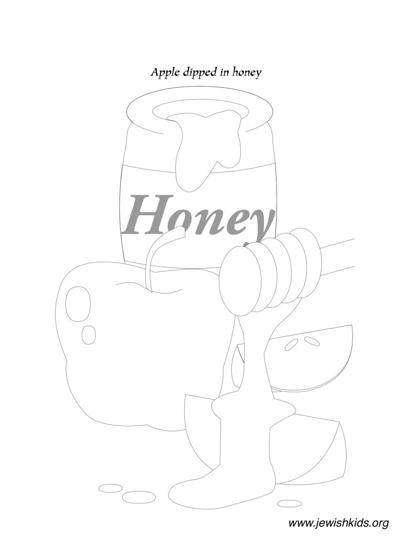 rosh hashanah coloring pages  children's crafts and