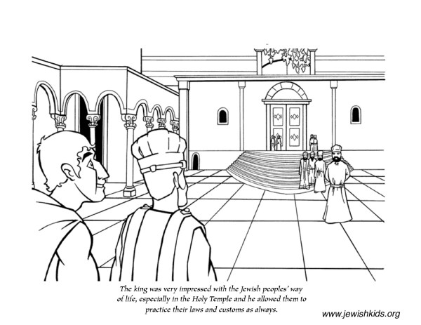 jewish coloring pages # 63