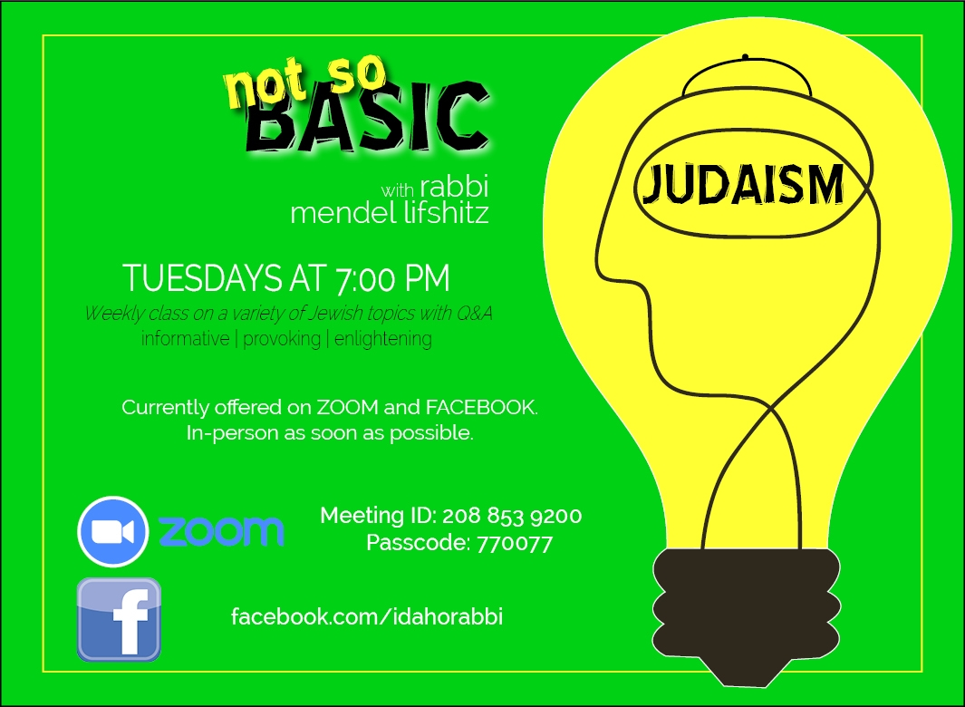 Not So Basic Judaism