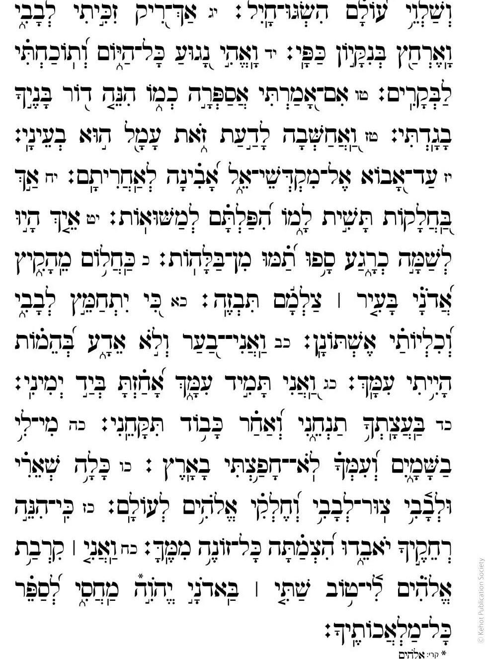 chapitre073b.gif
