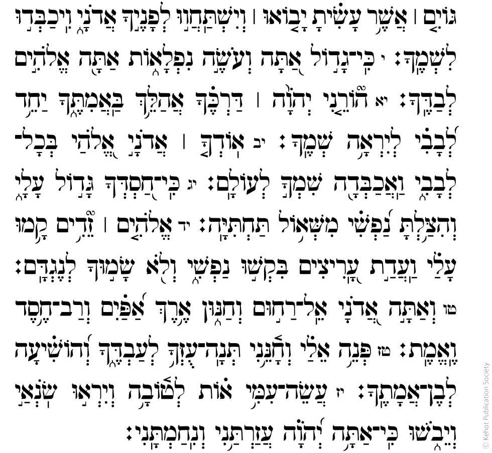chapitre086b.gif