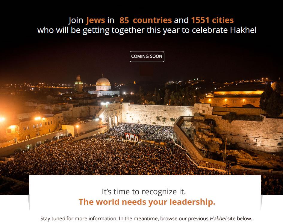 https://i1.wp.com/w3.chabad.org/media/images/911/itxK9116742.jpg