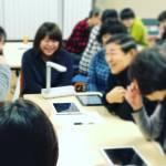 【暫定】平成29年度 「シニアの方にiPadを教える人財育成講座 八戸市 受講者募集