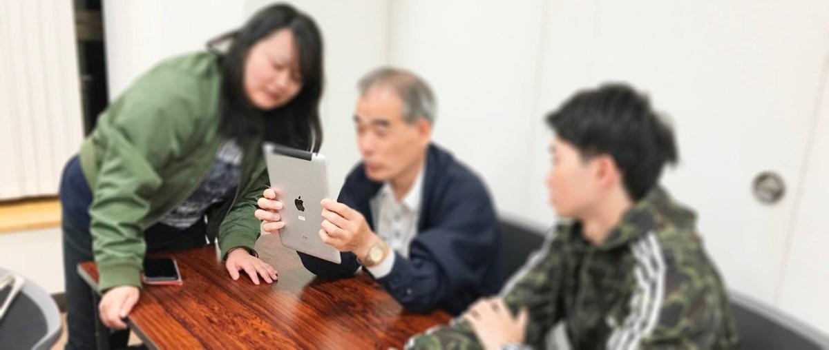 H29年度 シニアの方にiPadを教える人財育成講座(八戸市・青森市)