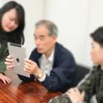 H29年度 シニアの方にiPadを教える人財育成講座 第2期(青森市)受講者募集!