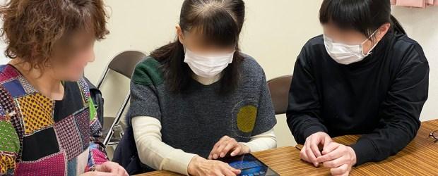 【受講者募集!】令和2年度 「障害者・シニアの方にiPadを教える人財育成講座」(三沢市・むつ市・弘前市)
