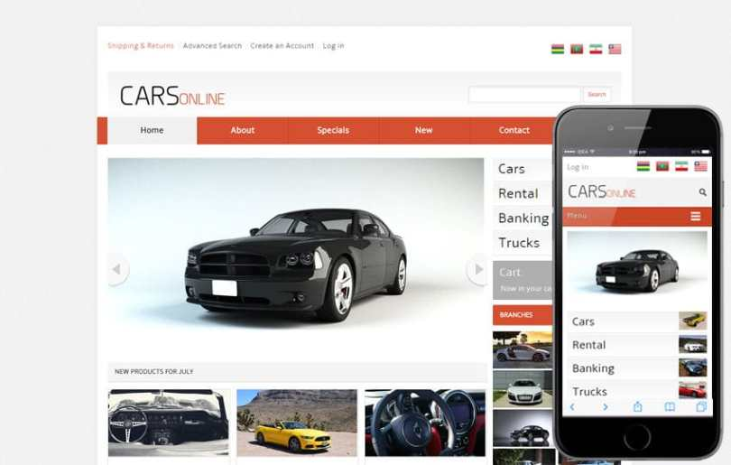 Cars Online automobile Mobile Website Template