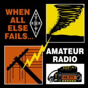 When all else fails - Amateur Radio
