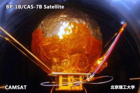 cas satellite.png