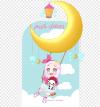 Menggambar Ramadhan Ramadhan Liburan Mainan Bayi Kartun Png