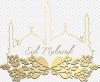 Hamparan Teks Idul Fitri Masjid Muslim Islam Ilustrasi Garis
