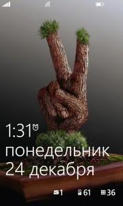 Locksider | Windows Phone