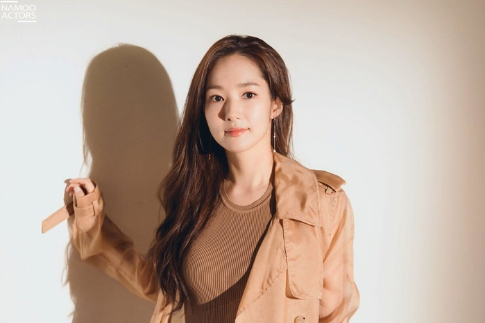 park-min-young-dep-khong-ty-vet-khien-fan-me-man (8)