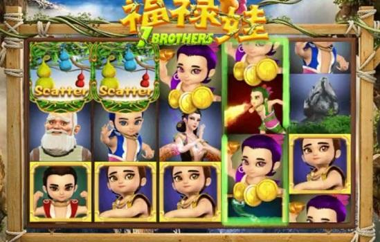 slot-game-w88-ho-lo