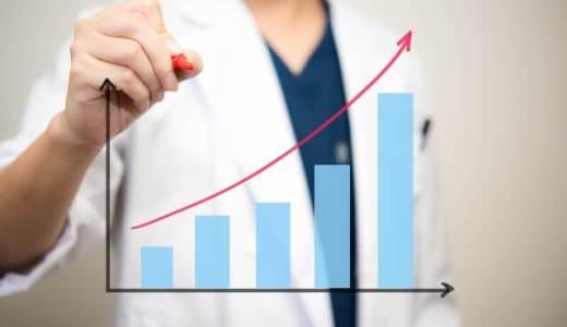 【医療×働き方】民間企業に学ぶ!多様な働き方のできる病院の作り方
