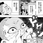 鬼滅の刃【172話】のネタバレと感想!玄弥の本気を見る!