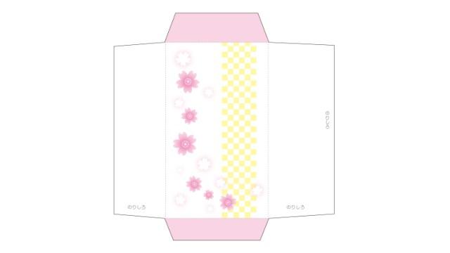 春よ来い来い♪桜柄のポチ袋