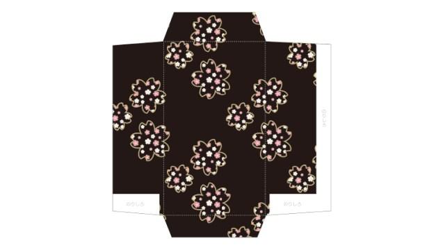 モダンな桜柄のポチ袋