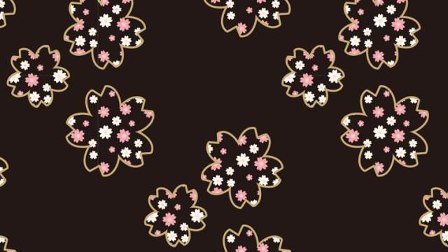 モダンな桜柄の包装紙