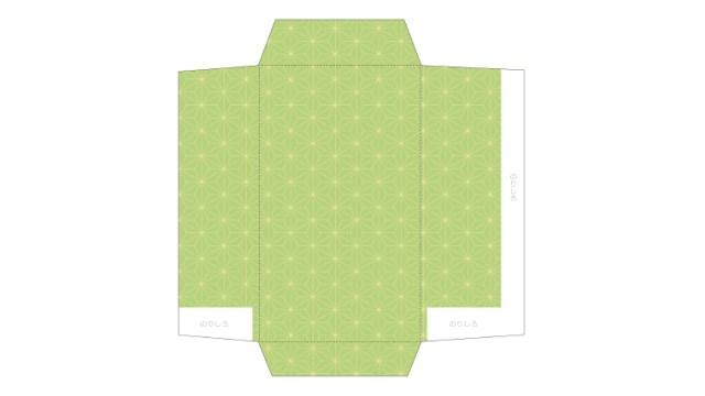 麻の葉柄のシンプルなポチ袋