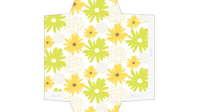 北欧風のお花がかわいい!シトラスカラーのポチ袋