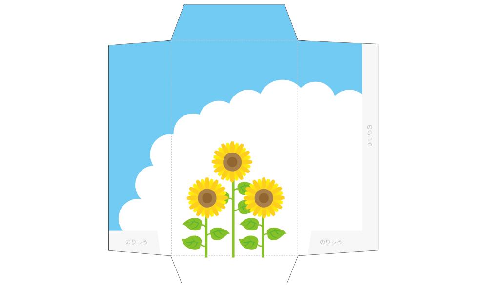 夏の始まり!ひまわり畑と青い空のポチ袋