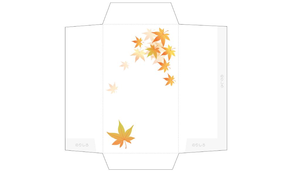 秋本番!舞い落ちる紅葉のポチ袋