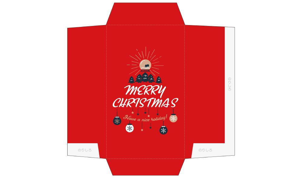 レトロなクリスマスツリーのポチ袋