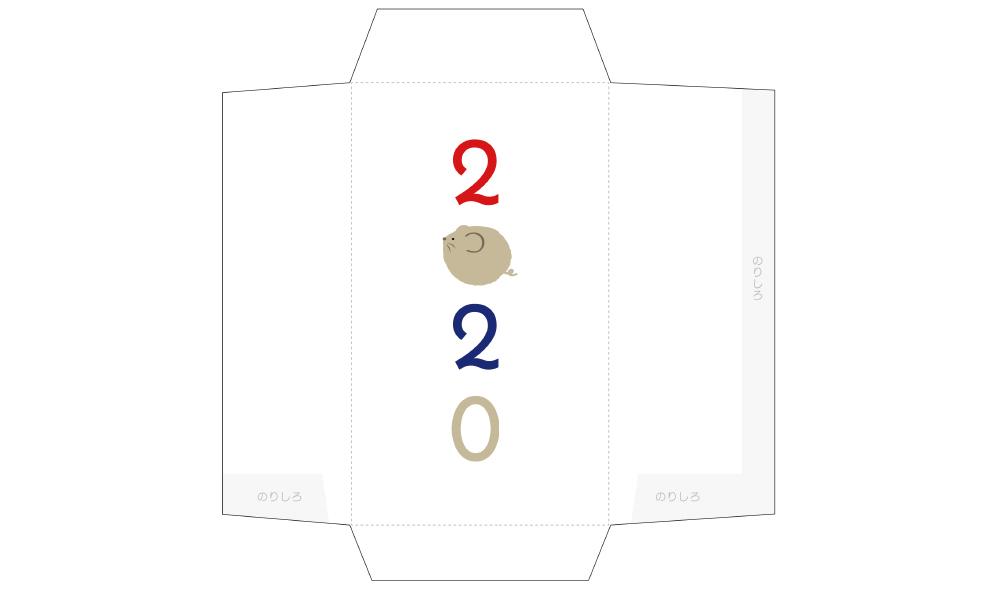 キュートなねずみで2020年の幕開け!ポチ袋