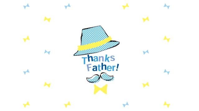 日頃の感謝をこめて、父の日包装紙