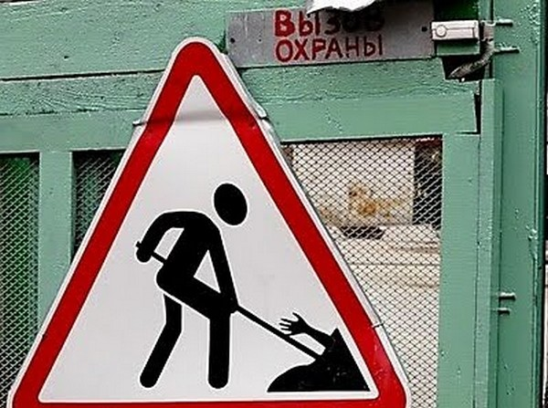 17 funniest road signs ever 06 17 Funniest Warning Giving Signs Ever Found