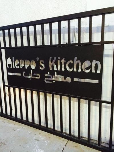 Aleppo Kitchen