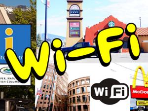 カナダ wifi