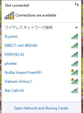 ベトナム wifi ハノイ国際空港
